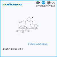 Factory supply Tofacitinib Citrate/Tofacitinib/CAS 540737-29-9