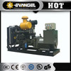 Hot Sale! Silent Diesel Generator Set 15kv Water Cooled for sale