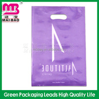 Hot sale fancy ldpe/hdpe material giant plastic packaging shopping bags with logo