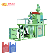 TL 2017 well-tech gold supplier provide lower price pp film blown machine, plastic extruder
