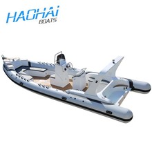 25ft 760cm Inflatable RIB Boat for Fishing