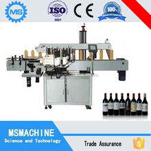 2015 newly high speed battery labeling machine direct factory price