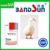 poultry medicine fish antibiotics veterinary medicine gmp synthetic drugs feed additive cow medicine protein powder