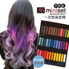 2017 newly design brazilian hair styles for pub magic hair 36pcs/set hair color wholesale