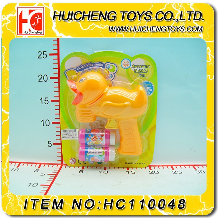 plastic yellow duck model manual operation bubble gun