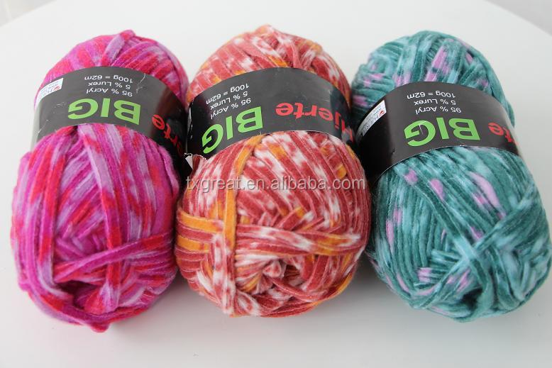 Нитки плоские для вязания