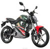 off road all terrain cross country Super Electric Motorcycle Scooter Electric Vehicle with PMSM Motor and Lithium battery