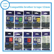 compatible brother p-touch printer label tz tape black on white TZ241, TZ231,TZ221 TZe 251, tze261