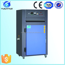 Stainless steel Guangdong hot air industrial oven
