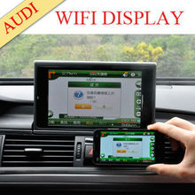 2012 the newest multifunction car electronics with ford fiesta rearview camera
