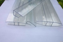 Hangmei polycarbonate sheet accessories H profile and snape F joiner