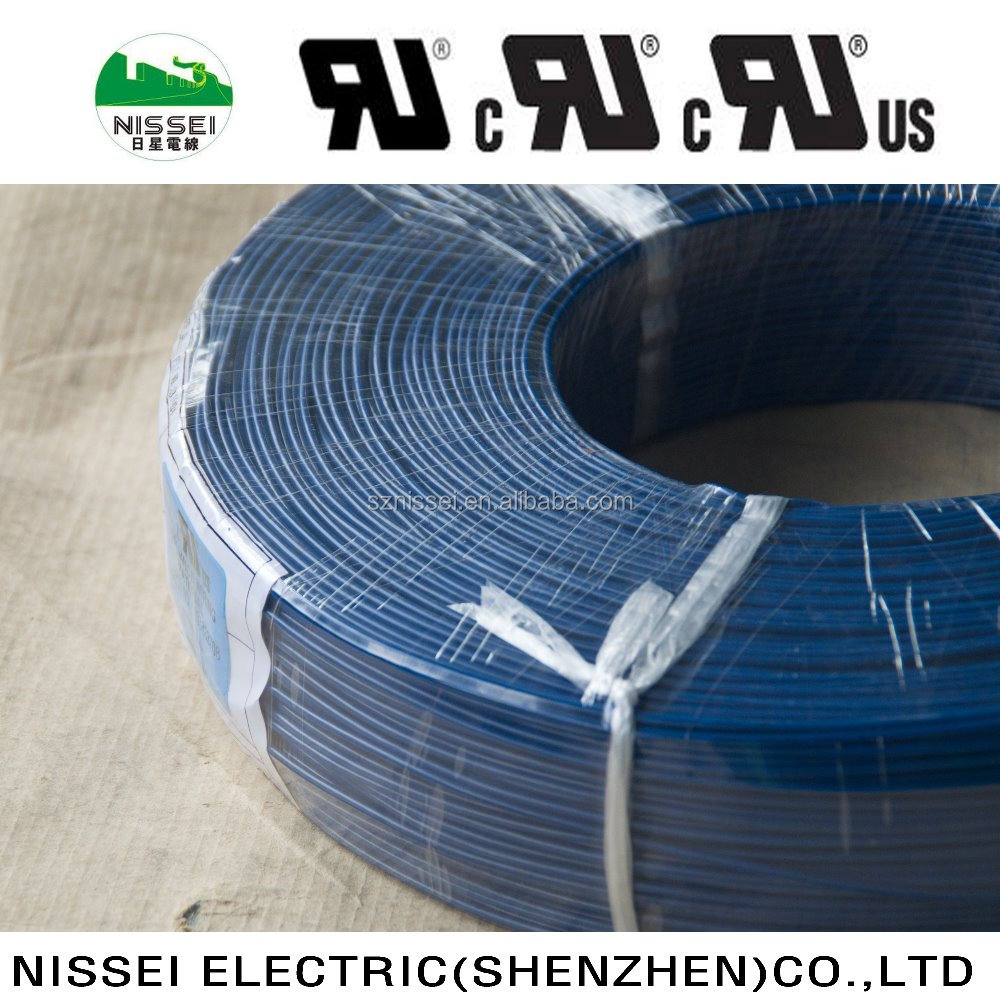 UL1569 ELECTRICAL WIRE PVC