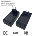 2016 latest 12V 1A Power Supply dc online mini UPS battery for router and cameras ups