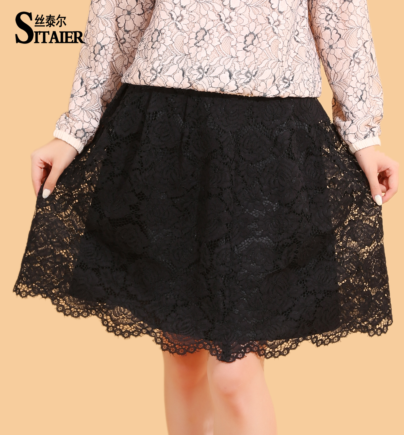 Brand new mini skirt with best quality and low price