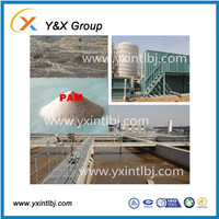 chemical water treatment retention polymer polyacrylamide high impact