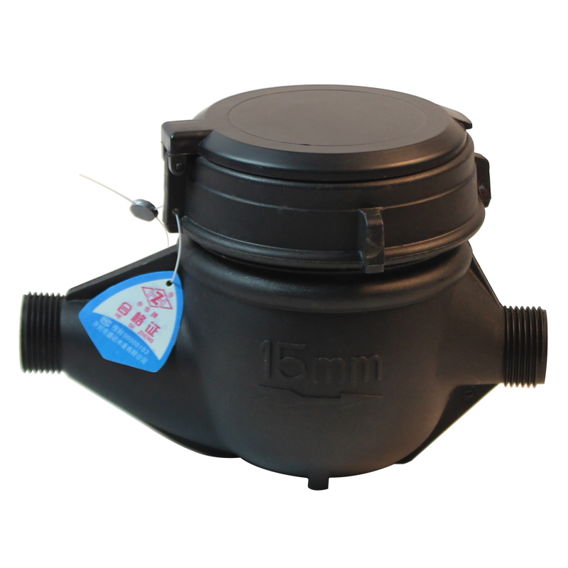 Competitive wet-dial model water meter box cover