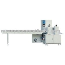XZB260 Automatic Pillow Packaging Machine
