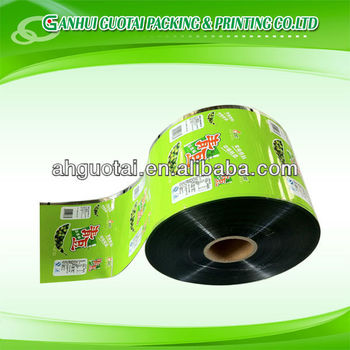 laminated film for food packing