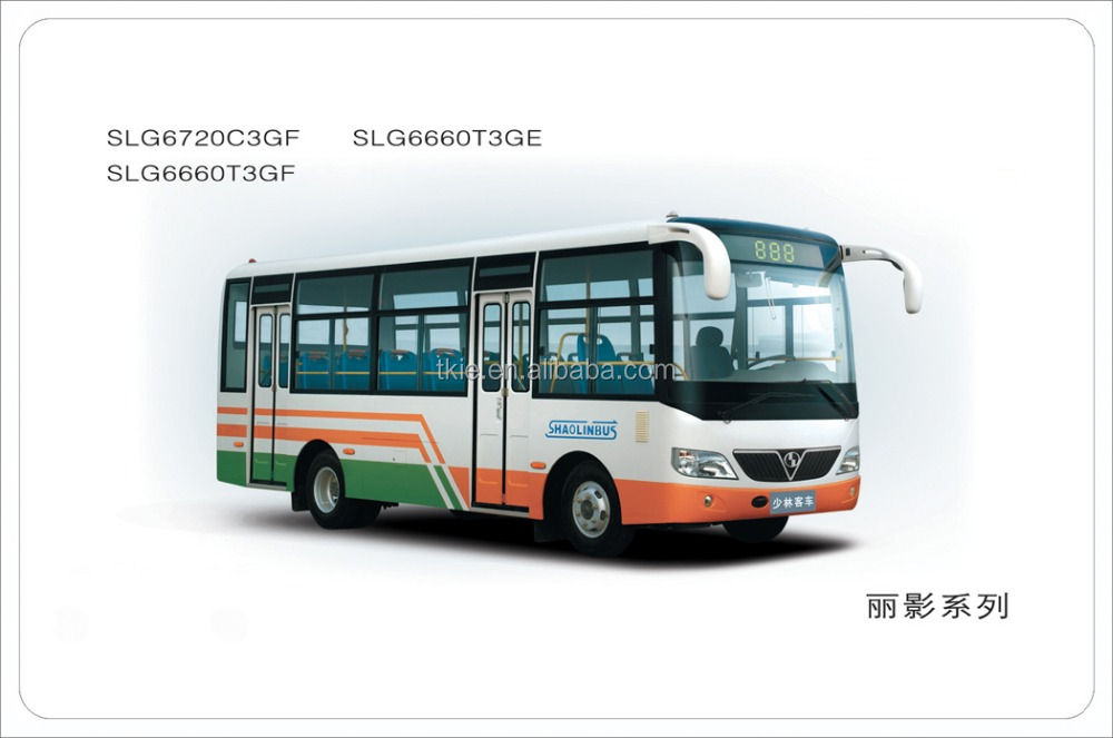 Brand new 23seats Coaster mini city bus