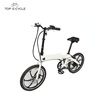 Hot sale Chinese manufacturing one piece wheel green powered e-bike 2017