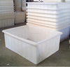 Plastic fish tub 380L water tank with water drain plug