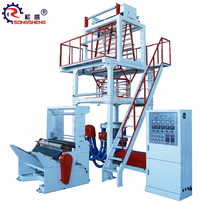 SS-40*2 two color striped film blowing machine / pe making machine / two color blow moulding machine price