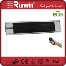 Yard remote control electric heater