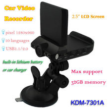 HD 2.5 inches LCD screen display car multi camera dvr