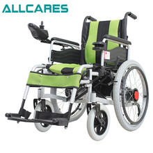 Latest design electric and manual wheelchairs wheels for the disabled