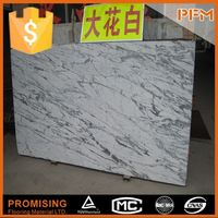 Outdoor stone polished katni beige marble