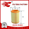 Hyundai County auto parts/air filter 28130-5H001/28130-5H000