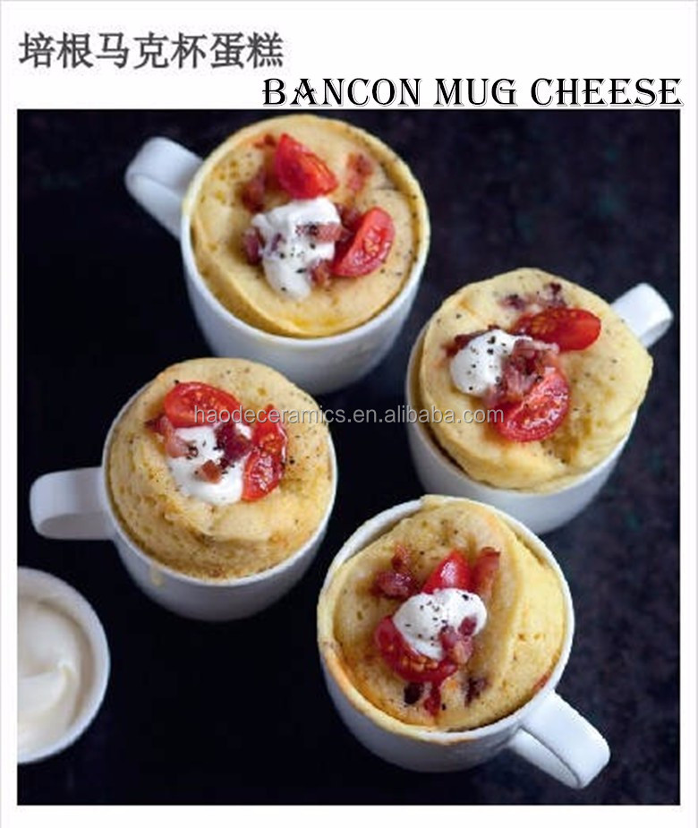 [haodeceramics]new homemade bancon mug cake food safe white ceramic mug