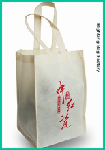 alibaba china manufacturer hot new products for 2014 customized size color logo handmade moochies bags