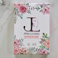 Top sale skin care Beauty Whitiening Moisturizing Facial Mask