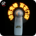 Wedding Favor Promotional Item Customized Led Messages Fan