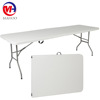 Lightweight Folding Table Portable Plastic Indoor Outdoor Picnic Party Dining Camp Tables Optional 4/ 6/8 foot