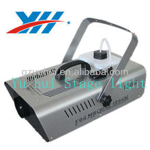 Attractive Haze, 1200W Smoke/Fog Machine Stage Effect Machine