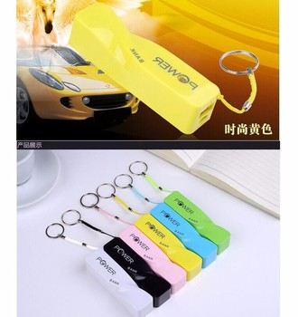 alibaba express power bank for Samsung Galaxy S6 made in korea mobile phone