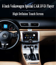 "8"" HD Car DVD AUDIO for VW Volkswagen Passat Jetta Golf GPS Nav IPOD FM MP3 CD"