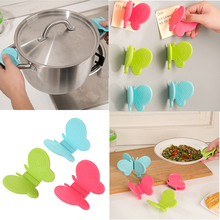 Adorable Butterfly-Shaped Silicone Anti-Scald Device Kitchen Tool Gadget Random