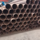 China manufacture Cheap price perforated welded steel pipe
