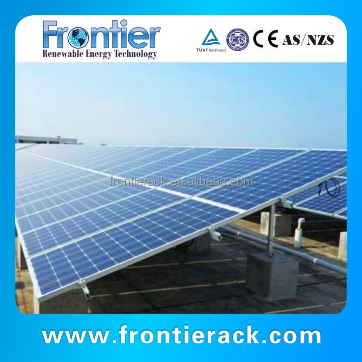 shanghai best sale solar panels pole mounted structures/stand/frames