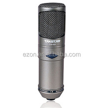 Professional instrument recording microphone,Handheld recording condenser microphone,Broadcasting recording condenser microphone