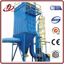 Competitive price dust collection system for sand blasting machines