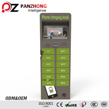 Customized USB Phone Charger Station Kiosk with Dock