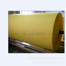 polyester/viscose Spunlace nonwoven for wet wipes