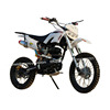 150cc dirt bike with kick start and electric start