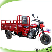 Hot selling cheap china 3 wheel mini chopper motorcycle