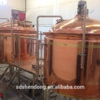 300l Used Microbrewery Equipment Pub Restaurant