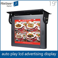 19 inch flintstone standalone LCD bus video advertising display portable dvd player 19 inch